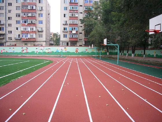 西安文景小学混合型跑道